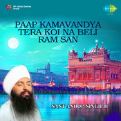 Paap Kamavandya Tera Koi Na Beli Ram San Songs