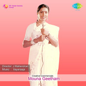 Mouna Geetham Songs