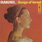 Songs Of Israel Songs