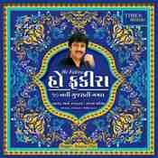 Ho Fakira Songs