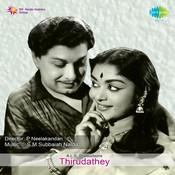 Thirudathey Songs