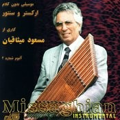 Santoore Missagian Vol 2 Songs
