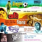 Striker-abhi-bichar-chirantan-khancha Songs