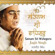 Satnam Sri Wahe Guru Songs