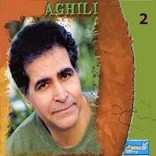 Houshmand Aghili, Vol. 2 - Persian Music Songs