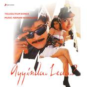 Ayyinda.. Leda..? (Original Motion Picture Soundtrack) Songs