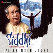 Siddhi Volume -12 Songs