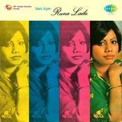 Back Again - Runa Laila Songs