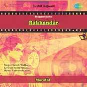 Rakhandar Songs