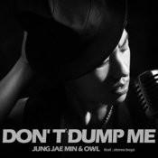 나를 말리지마 (Don't Stop Me) (Inst.) Song