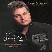 To Be Man Madiyooni(You Owe Me)-Iranian Pop Music Songs