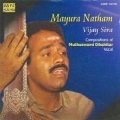 N Vijay Siva Mayura Nadam Dikshitar Songs