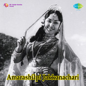 Amarashilpi Jakanachari Songs
