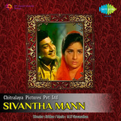 Sivantha Mann Songs
