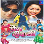 Prem Deewani Songs