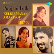 Legend Of Kuldip Manak Vol 1 Songs