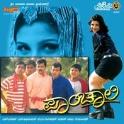 Panchali Songs