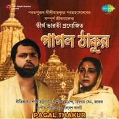 Pagal Thakur Songs