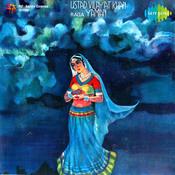 Classical Ragas From India - Raga Yaman (instrumental) Songs