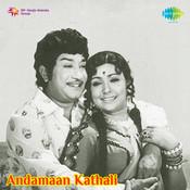 Andamaan Kathali Songs