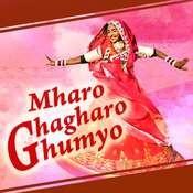Jholiyan Bharlo Songs