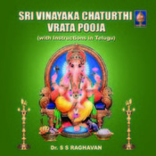 Sankalpam (Telugu) MP3 Song Download- Sri Vinayaka Chaturthi Pooja