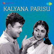 Kalyana Parisu Songs