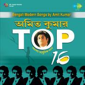 Top 16 Amit Kumar Songs
