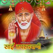 Sai Tapsya Vani Songs