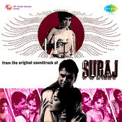 Suraj Songs