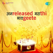 Unreleased Marathi Bhavgeete Songs