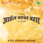 Ayel Basant Bahar Songs