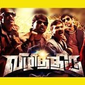 vizhithiru (2017) tamil movie