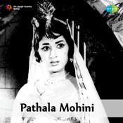 Paathaala Mohini Songs