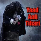 Yaad Aali Tihari Songs