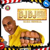 DJ DJ Songs