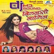 bilanshi nagin nighali mp3 songs