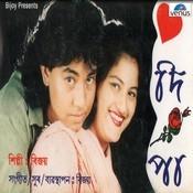 Junak Kumol Song