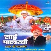 Sai Palkhi Songs