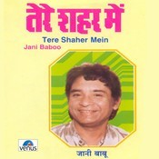 Tere Shaher Mein Songs