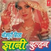 Gyani Dulhan Songs