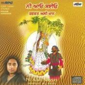 Shafaqat Ali Khan - Ni Aao Sayyo Songs