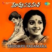 Shivaranjani Song