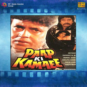 Paap Ki Kamaee Songs