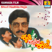 Shruti Haakida Hejje (Original Motion Picture Soundtrack) Songs