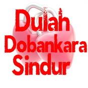 Dulah Dobankara Sindur Songs