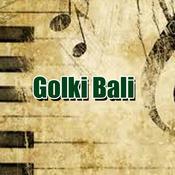 O Bandi Bala Song