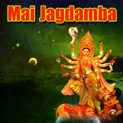 Mai Jagdamba Songs