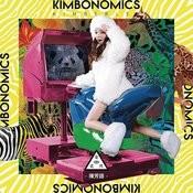 Kimbonomics Songs