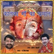 Ma Kalka Ka Kamal  Songs